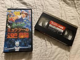 Pokémon The First Movie - Japanese Version $15 shipped : VHStrading