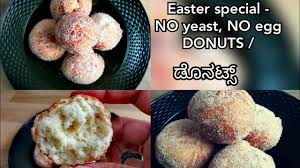 how to make donuts without yeast eggs