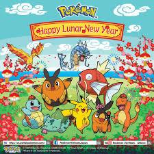 Chúc mừng năm mới !!! - Pokémon Việt Nam