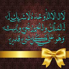 المفرجية خلفيات اسلامية روعة