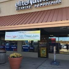 elite nutrition fermÉ 11 photos