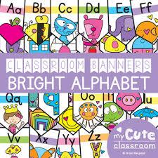 Alphabet Banner Worksheets Teaching Resources Tpt