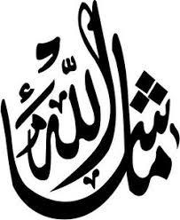 Mashallah Islamic Art Calligraphy For Car Window Truck Vinyl Decal Sticker Ebay