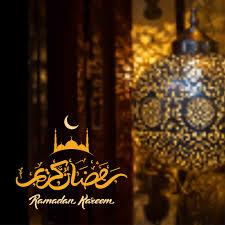 ramadan ic