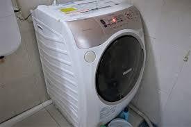 máy giặt Sấy cửa trước National Toshiba, shap , sanyo mới đẹp hoàn ...