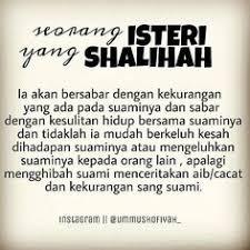 best rumah tangga quote images islamic quotes quotes cinta