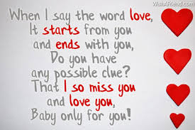 sweet i miss you messages for him لم