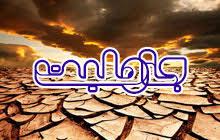Image result for جاهلیت