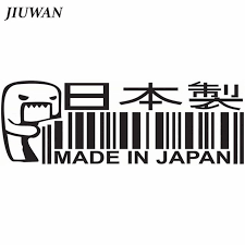 Jiuwan 14 5cm Car Styling Japanese Sticker Auto Made In Japan Bar Code Vinyl Jdm Window Decal Black White Decoratio Cool Car Stickers Jdm Stickers Car Stickers