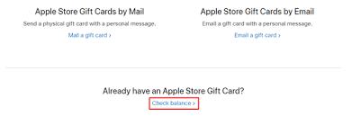 balance of an apple gift card