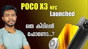 POCO X3 NFC Malayalam spec Review | Tech New Midrange King...?