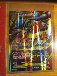 Pokemon XY Furious Fists - Korrina 95/111 - Trainer Card for sale online