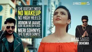 no makeup s bilal saeed feat