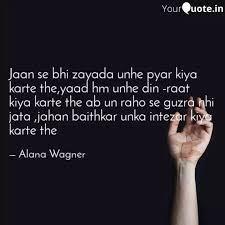 Alana Wagner Quotes | YourQuote