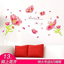 self adhesive 3d wall stickers wall