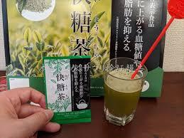 快糖茶の口コミ!痩せない・痩せる効果なしで解約?