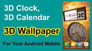 3d clock calendar wallpaper for your