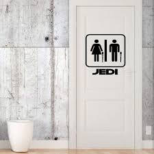 Star Wars Man Woman His Vinyl Decor Wall Decal Customvinyldecor Com