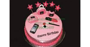 born to cake