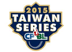 2015年中華職棒總冠軍賽- 台灣棒球維基館