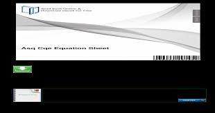 asq cqe equation sheet cqe equation