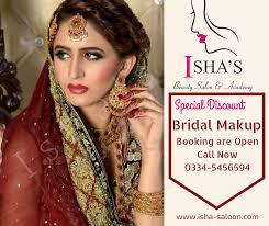 best bridal makeup isha beauty salon in