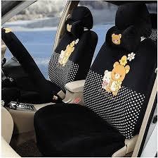 motors parts accessories car