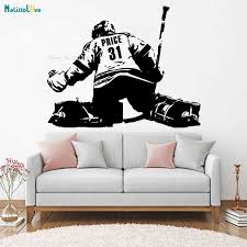 Vinyl Custom Name And Number Hockey Goalie Wall Sticker Home Decor Fierce Competitive Ice Ball Sports Art Decals Yt1190 Wall Stickers Aliexpress