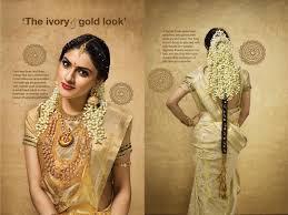 malee bride kanchipuram silk sari