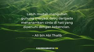 gambar kata mutiara islam ali bin abi thalib kabar muhammadiyah
