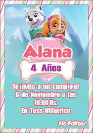 Fiesta Kit Imprimibles Tarjeta De Invitacion Para Imprimir Gratis