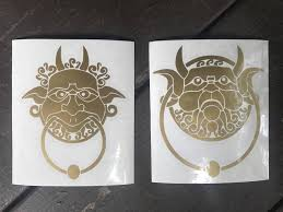 Labyrinth Inspired Talking Door Knockers Vinyl Decal Set For Etsy
