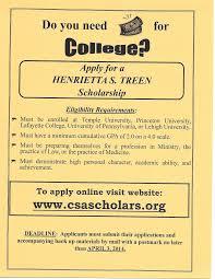 Henrietta S. Treen scholarship temple university advertisement