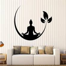 Best Value Yoga Meditation Room Vinyl Wall Stickers Great Deals On Yoga Meditation Room Vinyl Wall Stickers From Global Yoga Meditation Room Vinyl Wall Stickers Sellers Wholesale Related Products Promotion