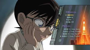 ISO] Detective Conan Movie 13 The Raven Chaser 2009 CHN Blu-ray ...