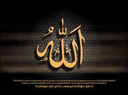 صور اسلامية Hd خلفيات ذكر دينية صور حب