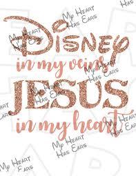 disney quotes my heart has ears