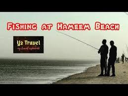 fishing at hameem beach abu dhabi
