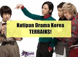kutipan drama korea terbaik yang pernah tayang kata mutiara korea