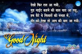 good night image kulfy