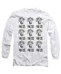 Chinese Name for Ada Long Sleeve T-Shirt for Sale by Jeelan Clark