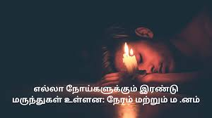 top sad quotes tamil for whatsapp picture