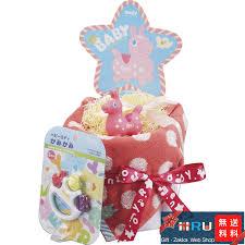 iru web gift present gift in return