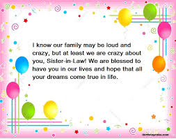 best happy birthday wishes for sister in law hindi