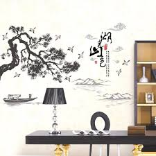 Amazon Com Bibitime Chinese Landscape Of Lakes Mountains Painting Style Pines Cranes Wall Decal For Living Room Tv Background Library Vinyl Art Mural 48 03 X 30 31 Home Kitchen