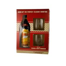 kahlua gift set with gles best