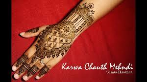 karwa chauth special mehndi design 2019