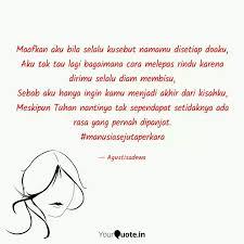 best pemujarahasia quotes status shayari poetry thoughts