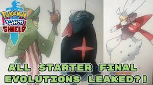 HUGE Pokemon Sword and Shield STARTER EVOLUTION LEAK! FINAL EVOLUTIONS  LEAKED?! INSANE NEW RUMOR! - YouTube