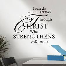 I Can Do All Things Through Christ Who Strengthens Me Vinyl Wall Decal Sticker Sale Price Reviews Gearbest